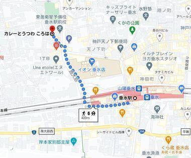 ころは神戸市垂水区.jpg