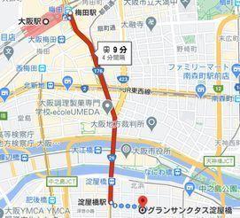 コホロ 淀屋橋.jpg